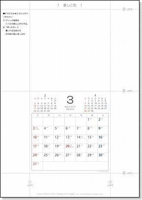 カレンダー 六曜カレンダー 2013 : 2012(2013)年 卓上カレンダー ...