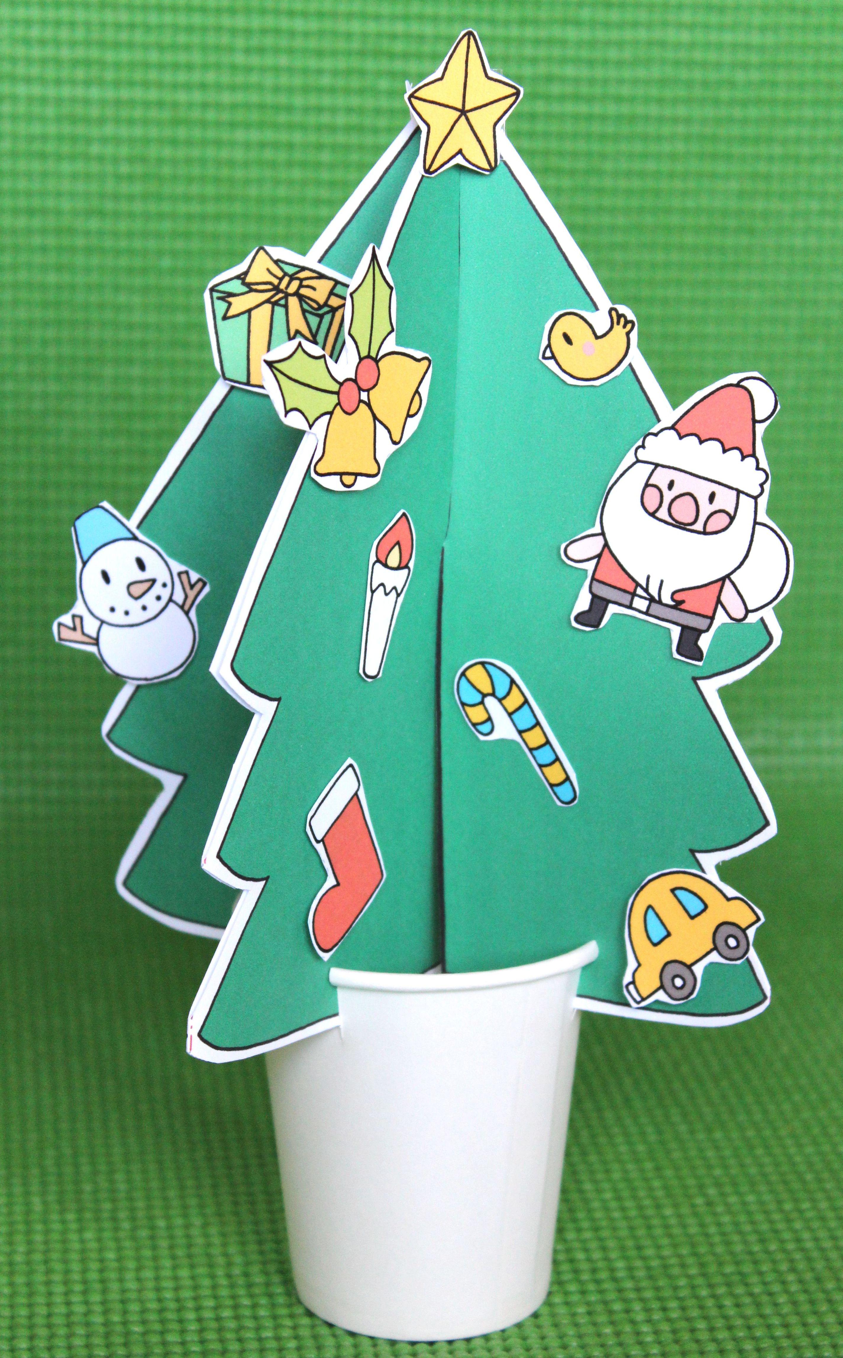 すべての講義 子ども工作簡単 : かわいいクリスマスツリーの ...