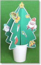 カレンダー クリスマスアドベントカレンダー作り方 : preview