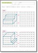 ... ・印刷 幼児の学習素材館 : 幼児クイズ 問題 : クイズ