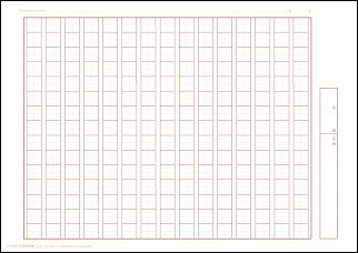 作文 | [組圖+影片] 的最新詳盡 ... : 作文の書き方 小学生 原稿用紙 : 小学生