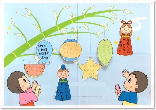 7月七夕飾り幼児教材知育プリントちびむすドリル幼児の学習