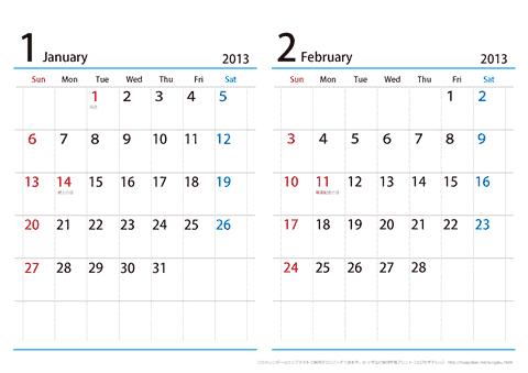 カレンダー 月齢カレンダー 年間 : 2014)年 シンプル カレンダー ...