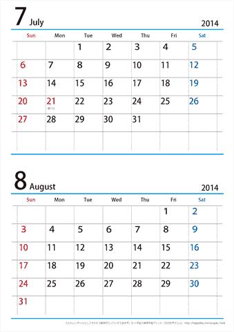 「壁掛け カレンダー 月曜始まり」の検索結果