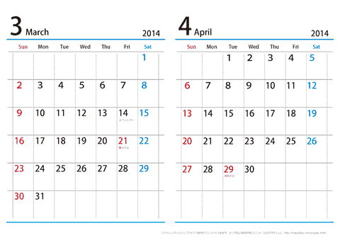2015)年 シンプル カレンダー ... : 月齢カレンダー 印刷 : カレンダー