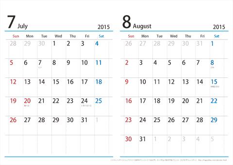 2016)年 シンプル カレンダー ...
