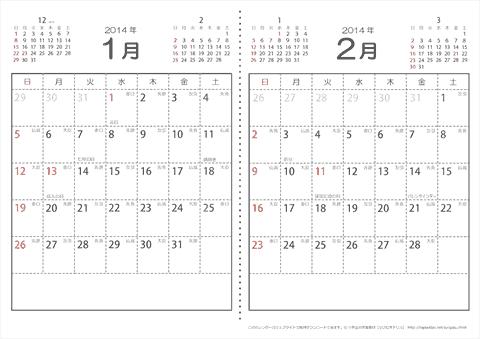 カレンダー 2014年月齢カレンダー : 2014(2015)年 シンプル(六曜 ...