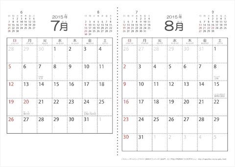 ... サイズ】 ちびむすカレンダー