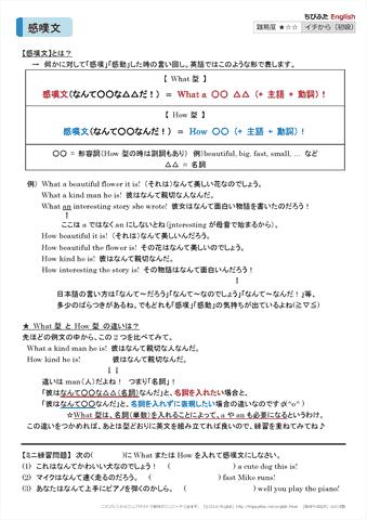 中学英語 練習問題プリント集 ...