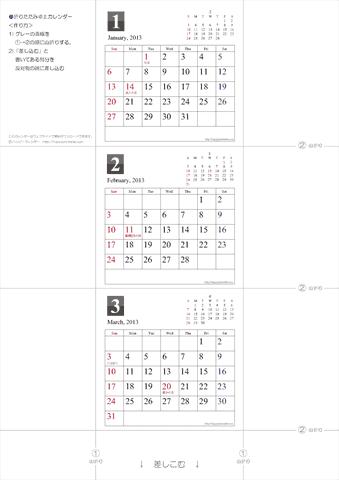 2013(2014)年卓上カレンダー ... : 2014年 六曜 : すべての講義