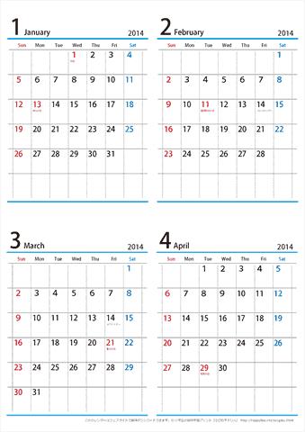 カレンダー 2014年月齢カレンダー : 2014(2015)年 シンプル ...