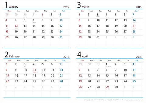 2015(2016)年 シンプル ... : 2015六曜カレンダー : カレンダー