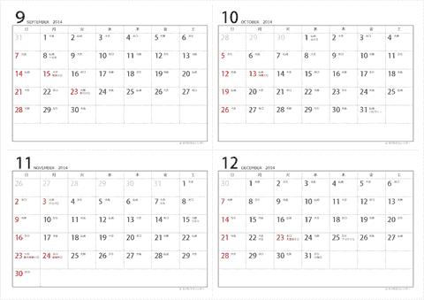 ... |ちびむすカレンダー