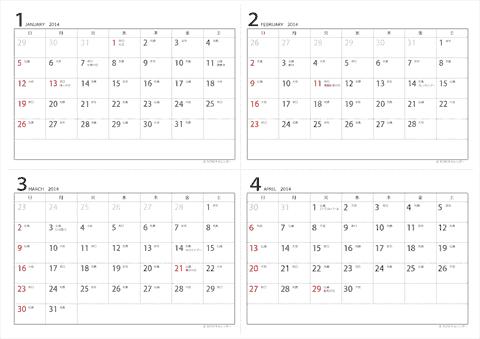 カレンダー 2014年月齢カレンダー : 2014(2015)年 六曜 カレンダー ...