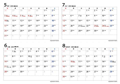 2020 年 友引 カレンダー 2021年4月の六曜カレンダー(先勝・友引・先負・仏滅・大安・赤口)