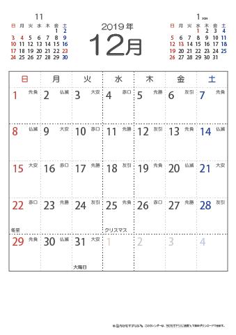 月 2019 六 カレンダー 曜日 12 過去の曜日、未来の曜日を調べる|調べるネット