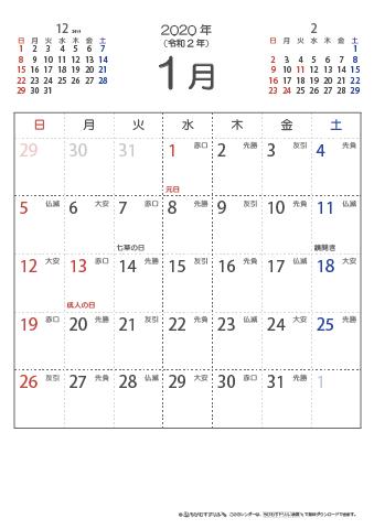 2021 年 1 月 大安