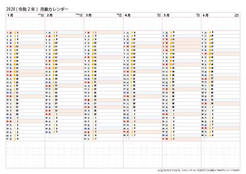 月 の 満ち欠け カレンダー 2020