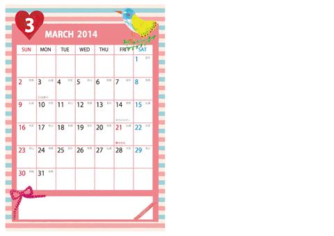 2014 年 3 月 カレンダー a4 2 ヶ月 ... : カレンダー 2014 2ヶ月 : カレンダー