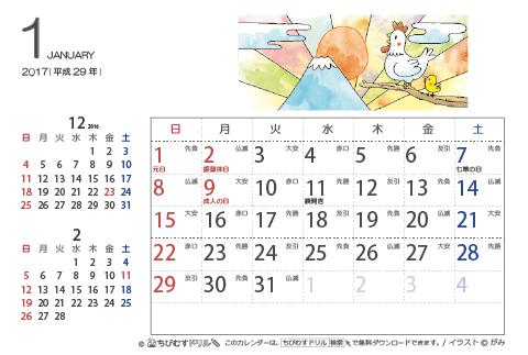 20172018年カレンダー 無料ダウンロード印刷ちびむす
