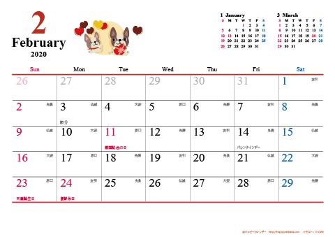 年2月 年2月日历 年2月多少天 年2月10日