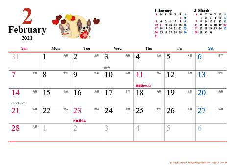 月 2021 2 カレンダー