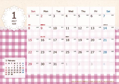 【2017年1月~2018年3月】 ラブリーカレンダー