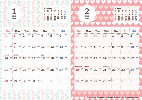 2018(2019)年カレンダー 【かわいい・キュートなChicピンク・六曜