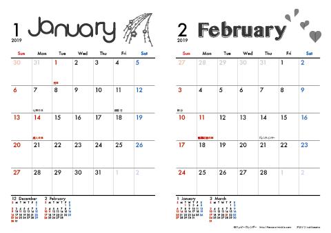 2019(2020)年 カレンダー【モノクロ タイポグラフィ・A4ヨコ・2ヶ月】