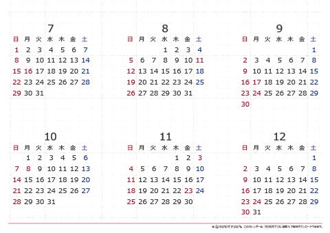 2018年 2019 2020 年 年間カレンダー 1月 4月始まり A4