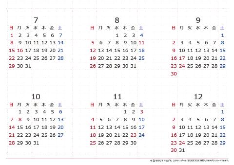 2017年・2018(2019)年 年間カレンダー 【1月・4月始まり】 【A4 ...