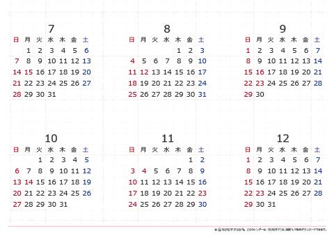 2019年1月~12月 年間カレンダー