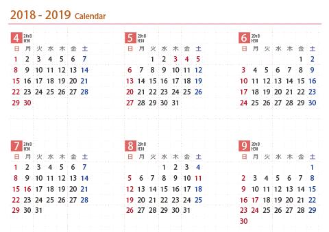 2017年 2018 2019 年 年間カレンダー 1月 4月始まり A4