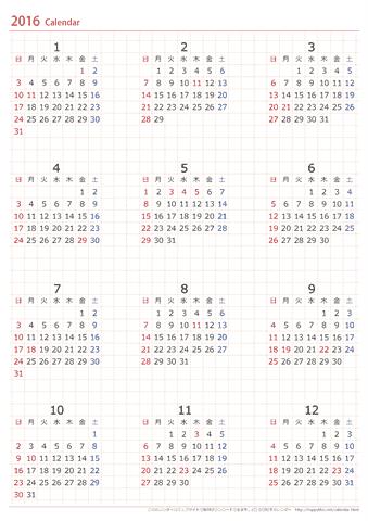 2016年・2017(2018)年 年間カレンダー 【1月・4月始まり】 【A4 ...