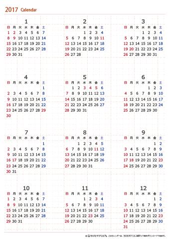 2017年・2018(2019)年 年間カレンダー 無料ダウンロード・印刷