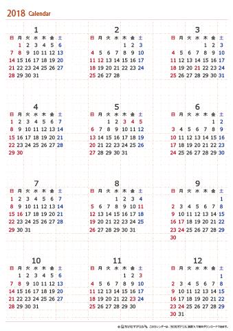 2018年1月~12月 年間カレンダー