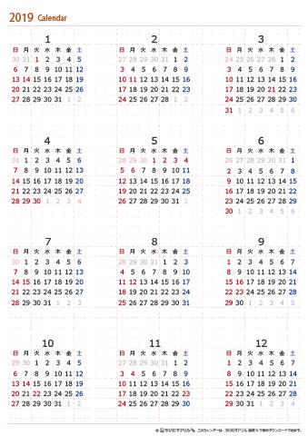 2019年 2020 2021 年 年間カレンダー 1月 4月始まり A4