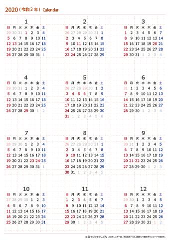 2020年20212022年 年間カレンダー 1月4月始まり