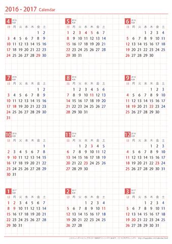 2016年 2017 2018 年 年間カレンダー 1月 4月始まり A4