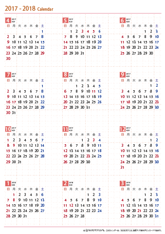 2017年4月~2018年3月 年間カレンダー