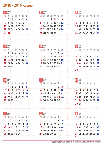2019年カレンダー 年間 Calendar Template 2016