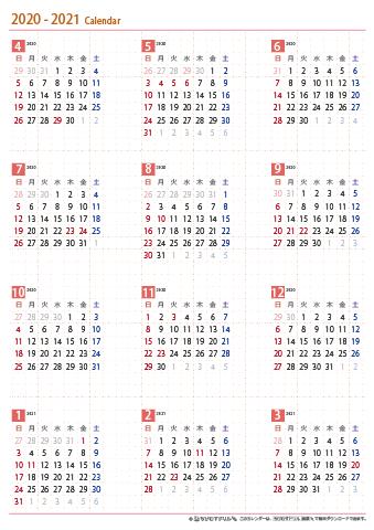 2020年4月~2021年3月 年間カレンダー