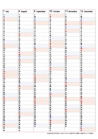 2017年 2018 2019 年 年間カレンダー 1月 4月始まり 日付け