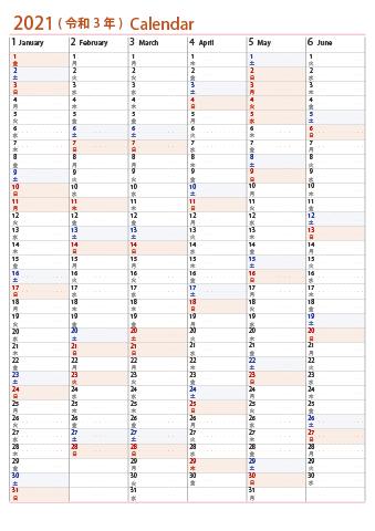 カレンダー 4 令 和 年