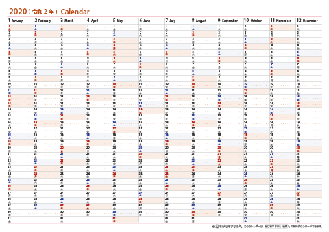 2020年・2021(2022)年 年間カレンダー 【1月・4月始まり】 【日 ...