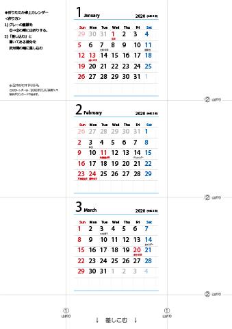 カレンダー ちび むす ドリル