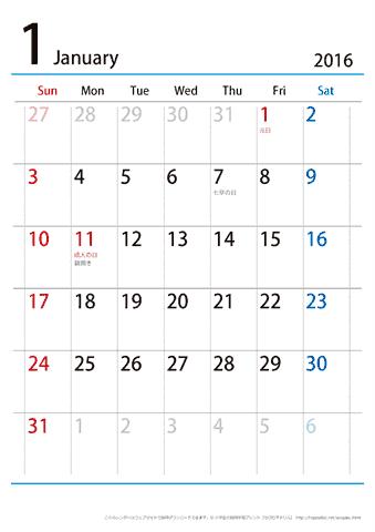 2016(2017)年カレンダー 無料 ... : カレンダー 書き込み 印刷 : カレンダー