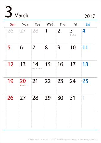 ... 3月】シンプルカレンダー2017