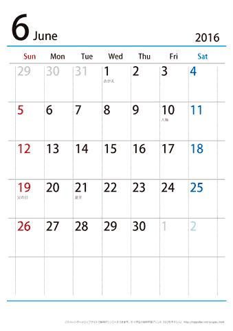 2017)年 シンプル カレンダー ... : 月齢カレンダー 無料 : カレンダー