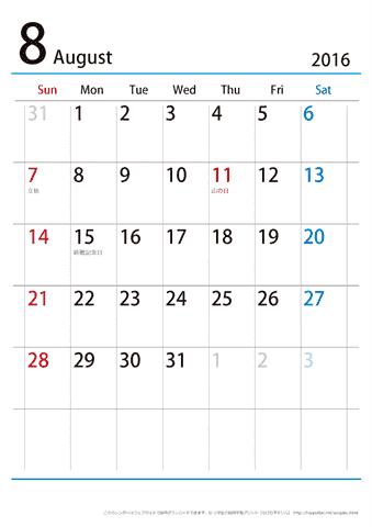 カレンダー 2015月齢カレンダー : 2017)年 シンプル カレンダー ...